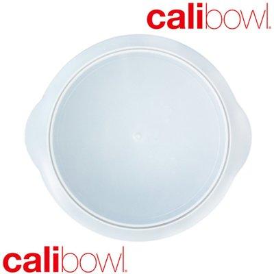 【BC小舖】美國 Calibowl 專利防漏幼兒學習碗 12oz專用上蓋(只適用新款碗)