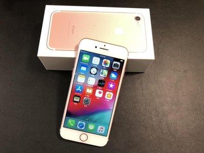Apple Iphone7 256Gb 玫瑰金,有齊一套全新配件