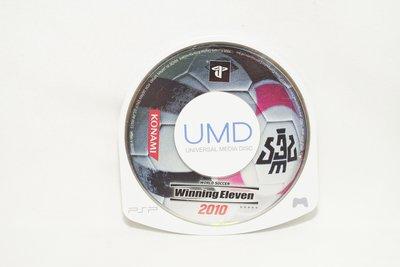 日本原廠 PSP 世界足球競賽 2010 WORLD SOCCER WINNING ELEVEN 2010