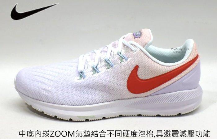 W NIKE AIR ZOOM STRUCTURE 22 女款運動休閒慢跑鞋 (CW2640681)