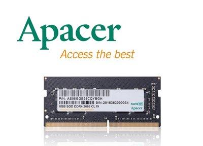 《Sunlink》 公司貨 Apacer 宇瞻 DDR4 2666 16G 16GB 筆記型電腦記憶體