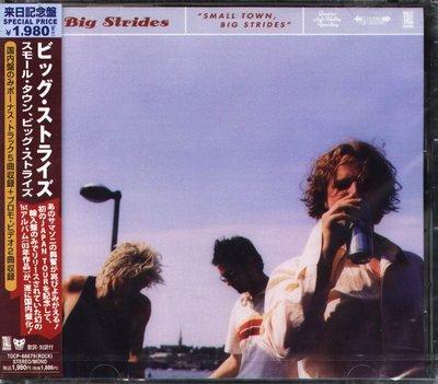 K - Big Strides - Small Town - 日版 CD+2VIDEO+5BONUS - NEW