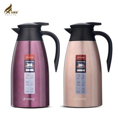 保溫壺不銹鋼真空高檔大容量保溫杯家用辦公水壺訂制-hj23