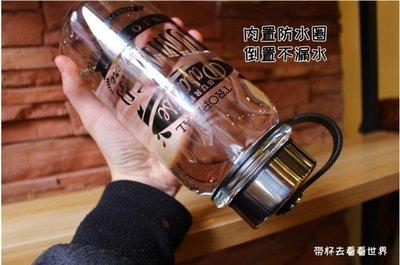 [新品]玻璃杯子便攜大容量水杯1000ml耐熱創意戶外運動車載泡茶水瓶  〖影時代〗