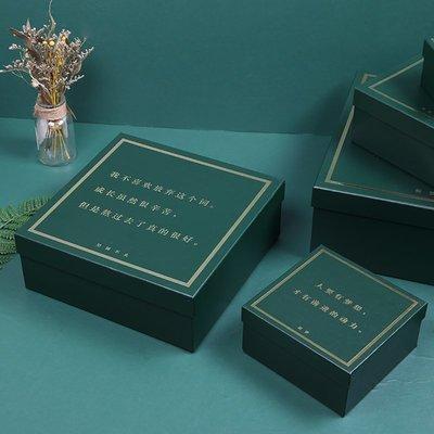 創意禮品盒大號禮物包裝盒子生日送禮盒時尚簡約網紅禮盒化妝品盒#禮品盒#包裝盒#創意#禮物盒