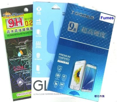 【櫻花市集】全新 SONY Xperia Z3+.Z4.E6553 鋼化玻璃保護貼 疏水疏油 防刮防裂
