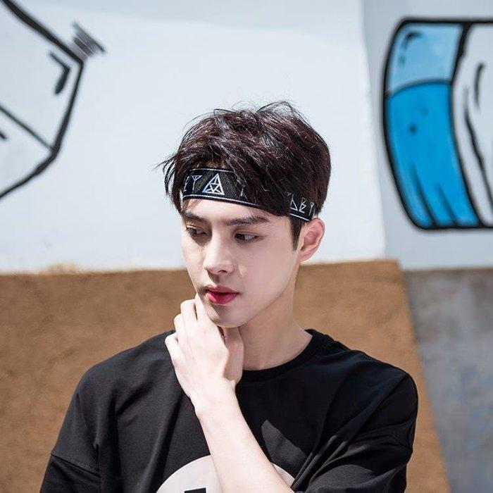 韓國嘻哈街頭潮人束發帶洗臉運動頭巾頭飾