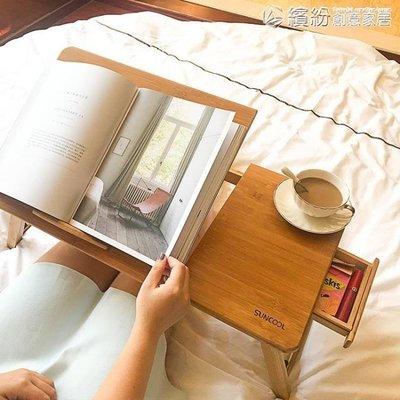哆啦本鋪 桌子 小桌板做床上桌用小書桌迷你懶人大學生宿舍多功能神器升降桌 D655
