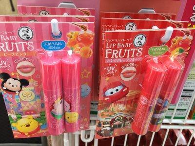 曼秀雷敦 小護士 卡通圖案 兒童護唇膏 Lip Baby Fruits UV