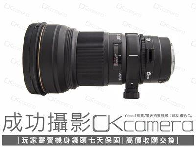 成功攝影 Sigma APO 300mm F2.8 EX DG HSM Canon用 中古二手 大光圈定焦望遠大砲 保固七天 300/2.8 參考 7D