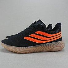 D-BOX  Adidas Originals Sobakov 膠底 三葉草 針織 復古 慢跑鞋 黑紅