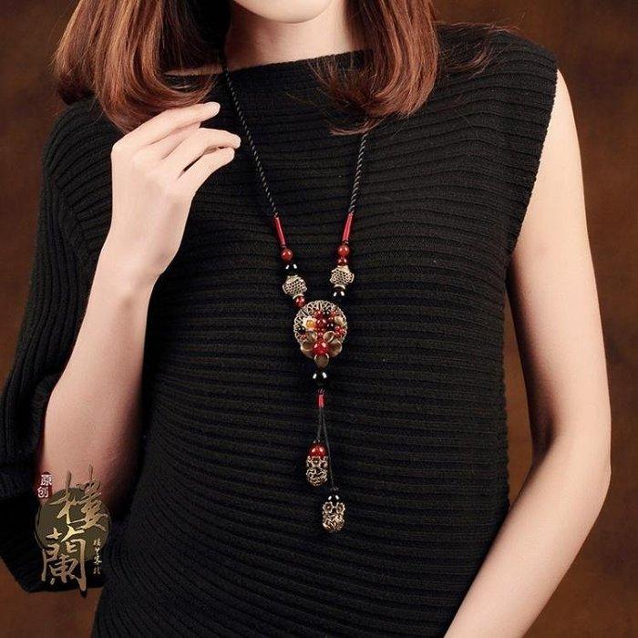 復古民族風毛衣鍊長款百搭女紅色吊墜掛飾配飾項鍊夏季掛件裝飾品情人節禮物