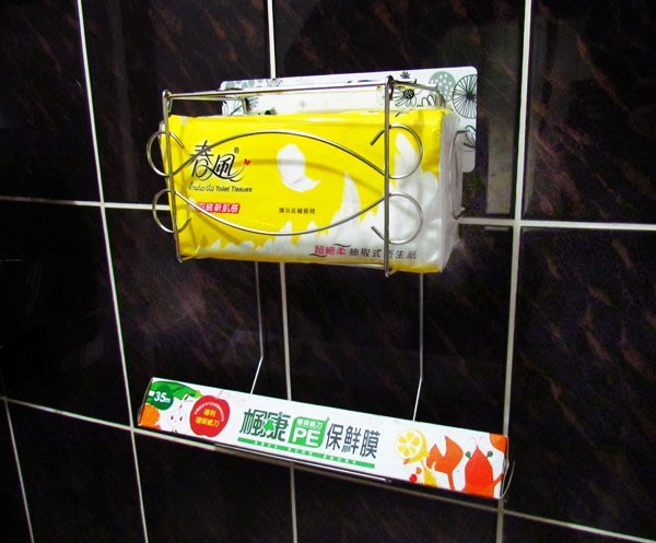 *新世代*免鑽孔貼掛不鏽鋼衛生紙架+下方保鮮膜架套組,牢固可靠,精緻大方,傲視業界304不銹鋼面紙架廚房架浴室架