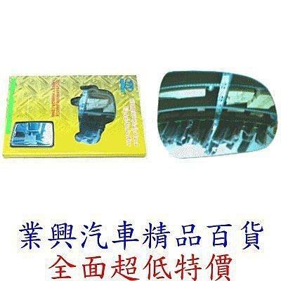 CRV 三代 2007~16 2.0 2.4 3.0 RDA 親水性 廣角鏡 後視鏡 藍鏡 (D158)【業興汽車百貨】