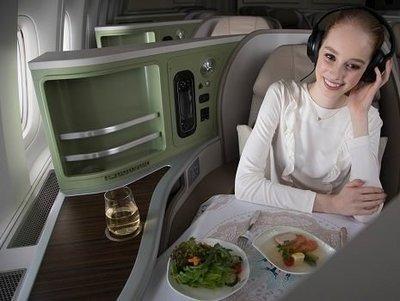 ❤長榮商務艙❤ 保證最低價❤ 維也納 阿姆斯特丹 洛杉磯 哩程兌換長榮商務艙