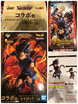 日版金證 一番賞七龍珠 BATTLE OF WORLD With DRAGONBALL LEGENDS 特別賞 夏洛特