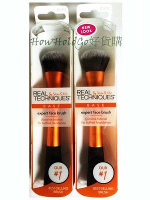 Real Techniques Stippling Brush190*1 +Expert Face Brush290*1