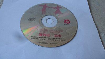 紫色小館-51-4-------圓舞曲 狐步