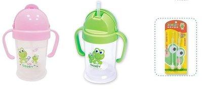 【魔法世界】【DOOBY大眼蛙】神奇喝水杯 200ml 綠/粉 學習杯 + 200ml 替換吸管 組合