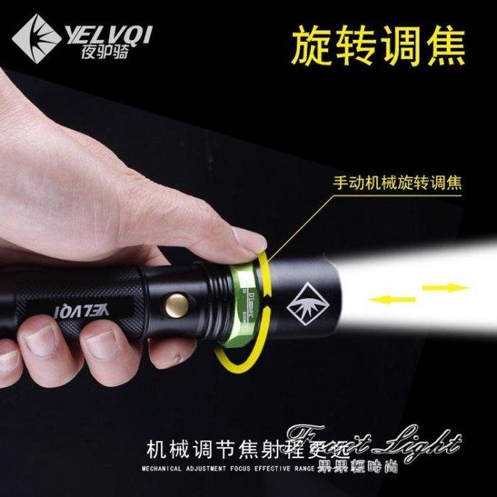 騎行燈 自行車燈山地車燈前燈強光調焦手電筒LED可充電單車配件騎行裝備