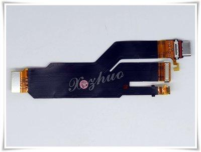 ☆群卓☆原裝 SONY Xperia XZ / XZs F8332 / G8232 尾插 充電 排線