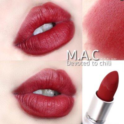 💯現貨+預購 Mac Powder Kiss Lipstick子彈唇膏 (色號:Devoted To Chili)
