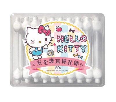 熱銷 凱蒂貓 護耳棉花棒 棉花棒 正版 螺旋 KT 耳朵清潔 100支 外出包【CF-05A-03259】