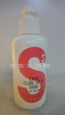 便宜生活館【造型品】TIGI S-factor S髮凍150ml-提供捲度光澤與抗毛燥