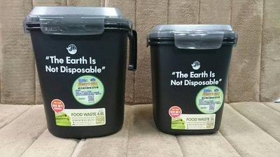 已到貨 韓國製樂扣樂扣廚餘回收桶4.8L/密封廚餘桶 樂扣廚餘桶