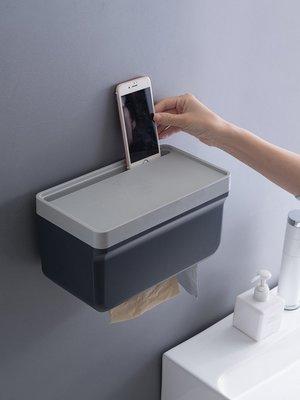 新款紙巾盒免打孔壁掛紙巾盒家用防水紙巾架衛生紙置物架廁紙盒抽紙盒卷紙器