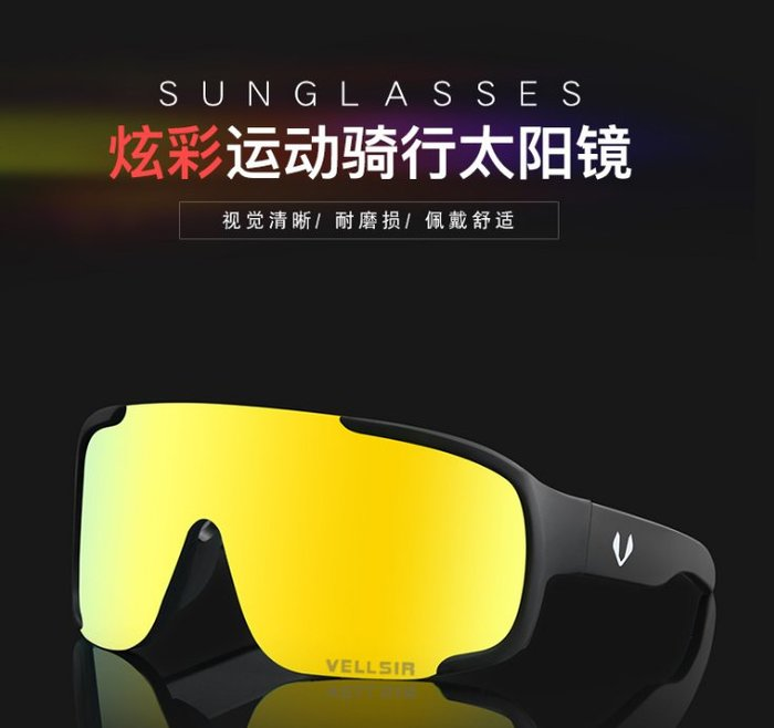 【購物百分百】Aspire騎行眼鏡 山地自行車護目鏡 戶外休閒運動太陽鏡 防風墨鏡