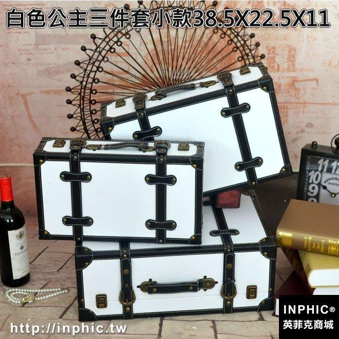 INPHIC-公主白色復古皮箱做舊老式手提箱三件套婚紗影樓拍攝道具裝飾箱-白色公主三件套小款38.5X22.5X11_S2787C