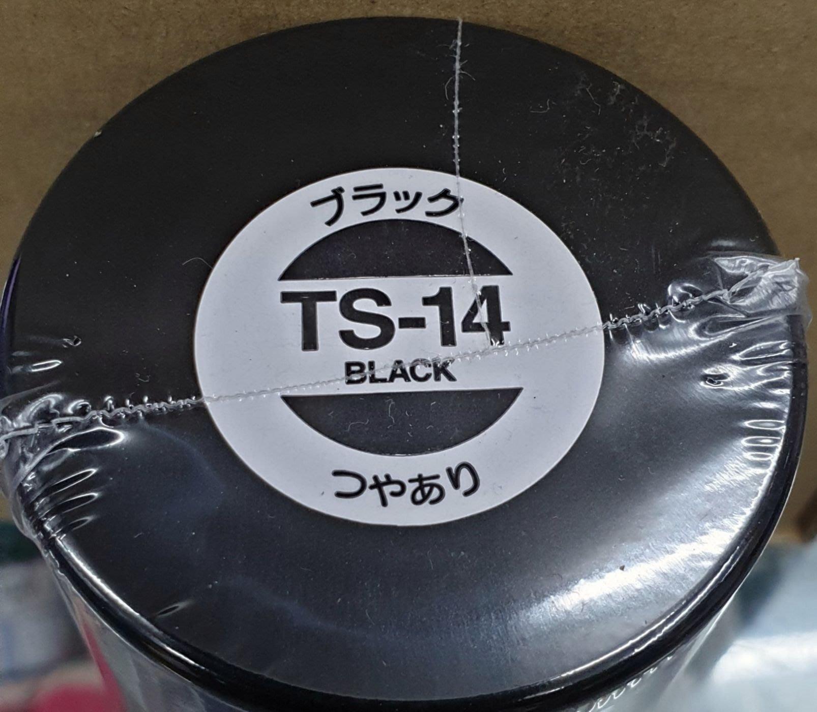 【鄭姐的店】日本 TAMIYA 模型專用噴漆 TS-14 黑色