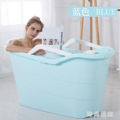 泡澡桶成人家用沐浴桶塑料加厚全身衛生間專用浴缸大人洗澡桶盆 ys6319
