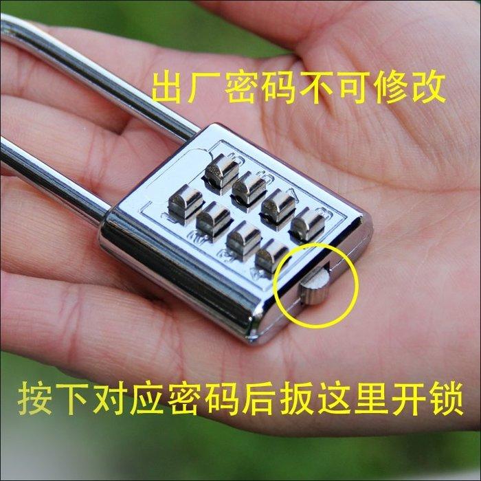 [免運] 8位數字按鍵密碼鎖 大號金屬長梁密碼掛鎖 門鎖柜子鎖小鎖頭防水ˉ—ˉ【E視界】