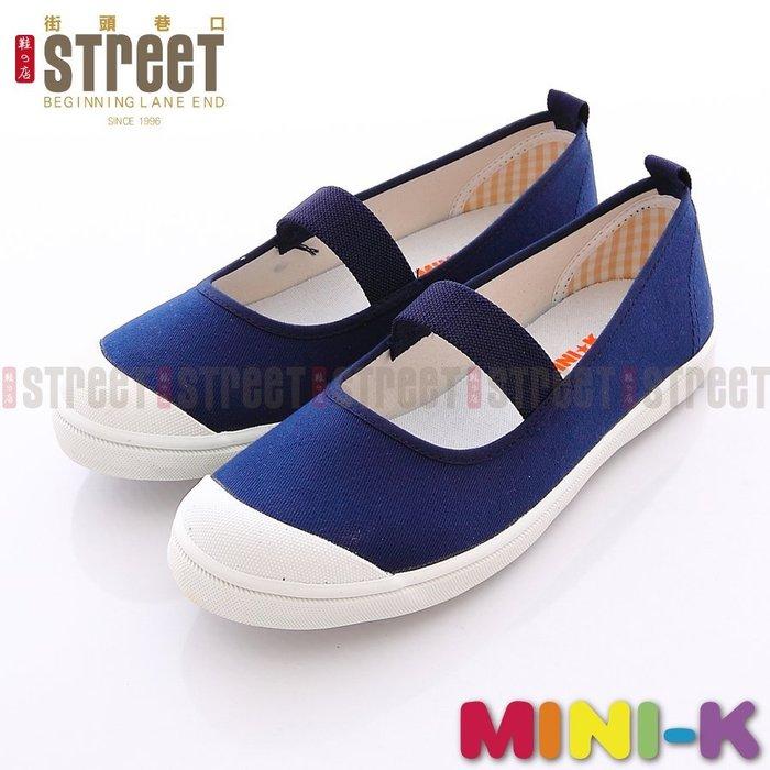 【街頭巷口 Street】台灣自創品牌 MINI-K 童鞋 幼稚園室內鞋 HS003BE 藍色