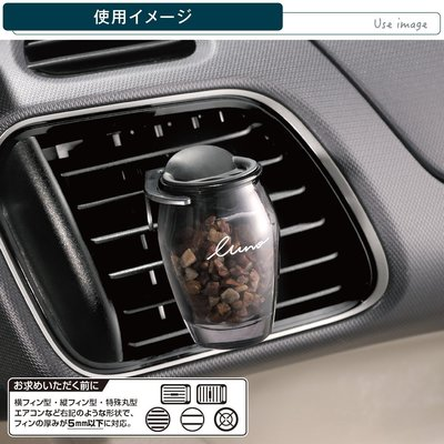 CARMATE LUND冷氣孔芳香消臭劑 佛手柑香 - H1114