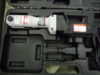 金光興修繕屋~(單賣主機1台)台灣製造*OPT MWS-25 機械式插電式不鏽鋼水管壓接工具*電動壓接機*