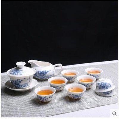 特惠❧旅行茶具套裝禮盒青花瓷茶具套裝紫砂壺茶具德化白瓷功夫茶具家用特惠免運 米米旗艦店