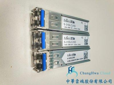 【中華雲端】MikroTik S-31DLC20D 光纖模組 單模 SFP 20KM 1.25G 1310nm
