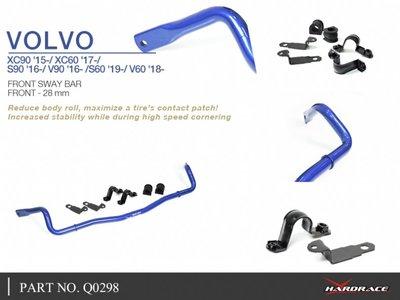 前防傾桿 HARDRACE VOLVO  XC90  18 前防傾桿 強化套件 #Q0298 CS車宮車業