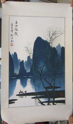 『府城畫廊-手繪國畫』灕江水鄉-桂林山水-55x92-(可加框)-有實體店面-請查看關於我聯繫-