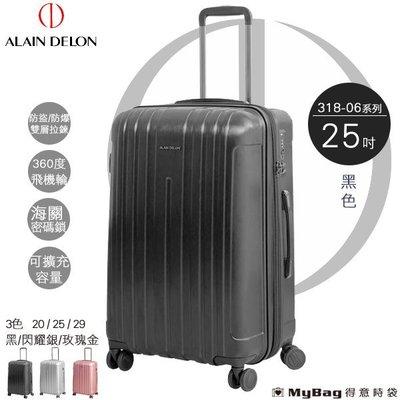 ALAIN DELON 亞蘭德倫 行李箱 25吋 黑色 極致旗艦系列旅行箱 318-0625-01 得意時袋
