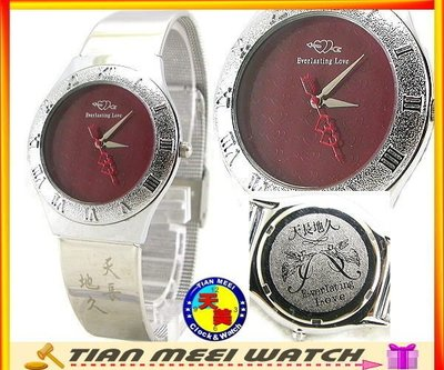 【天美鐘錶店家直營】【下殺↘超低價有保固】全新『天長地久』時尚石英錶-E999-4A