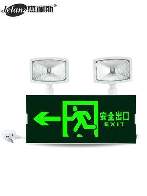 SX千貨鋪-消防應急燈新國標疏散安全出口指示燈牌二合一停電雙頭應急照明燈#安全指示牌#安全出口#夜光#LED