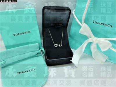 Tiffany&Co.蒂芬妮 Enchant™ 渦卷形鍊墜 31P共0.23ct PT950 n0555