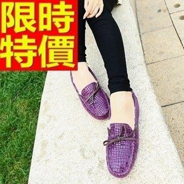 豆豆鞋 女鞋子-柔軟舒適真皮平底時尚女休閒鞋8色65l18[獨家進口][米蘭精品]