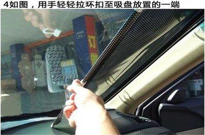 窩美(夏季必備)超實用 汽車車窗防曬隔熱專用遮陽簾