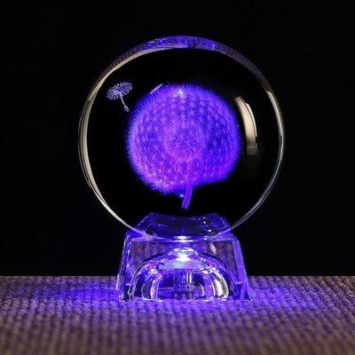 水晶球玫瑰花蒲公英標本擺件發光生日禮物女生創意定制刻字情人節