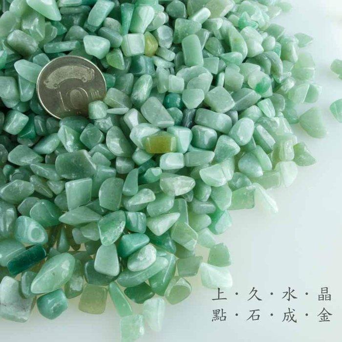 『上久水晶』【綠東菱玉碎石碎料】【每公斤150元】【10公斤1200元】【25公斤2500元】_五行水晶碎石限量50組